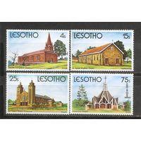 Лесото 1980 Храмы