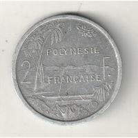 Французская Полинезия 2 франк 1979