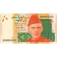 Пакистан, 20 рупий, 2015 г., UNC