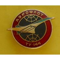 Аэрофлот. Ту - 144. 06.