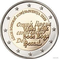 2 евро 2020 Словения 500 лет со дня рождения Адама Бохорича UNC из ролла
