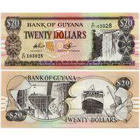 20 южноамериканских долларов