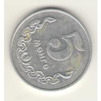 5 мунгу 1970 г.