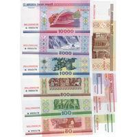 Беларусь, Миллениум, 2000 г. UNC. В буклете.