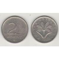 Венгрия km693 2 форинта 1999 год (al)(f14)*