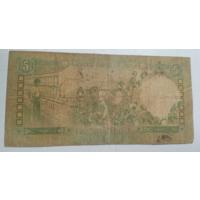 5 фунтов 1982 г. Сирия