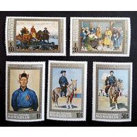 Монголия 1972 г. Национальные герои. Известные люди, полная серия из 5 марок. Чистые #0086-Ч1P7