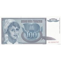 Югославия 100 динар 1992 (ПРЕСС)