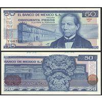 Мексика. 50 песо 1976 [UNC]