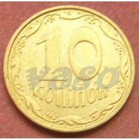 6395:  10 копеек 2006 Украина