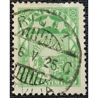 ЦІКАВІЦЬ АБМЕН! 1926, герб Латвіі (5)