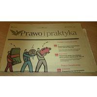 Газета на польском языке Право и практика