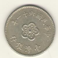 1 доллар 1972 г.