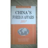 China s foreign affairs 2007 (Международные отношения Китая)
