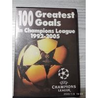 100 лучших голов в ЛЧ 1992-2005