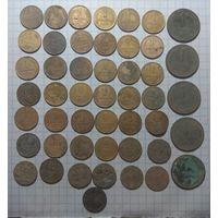 Лот из 49 однокопеечных монет. Одна копейка.