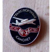Транспортный самолет АН-26