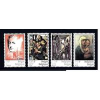 Бельгия 1982 живопись 3 евро ** (РН)