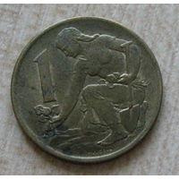 Чехословакия 1 крона 1969 год