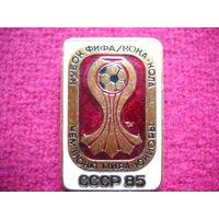 Значок Чемпиона мира по футболу юниоры 1985 г.