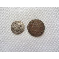 5 копеек 1833 г. + бонус 10 грошей 1821 г.
