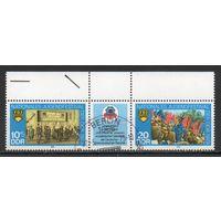 Национальный фестиваль молодежи  ГДР 1979 год серия из 2-х марок в сцепке