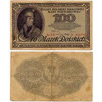 100 марок польских 1919, Польша, Polska Krajowa Kasa Pozyczkowa