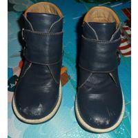 Детские ботинки для мальчика ''Батичелли'' р.28