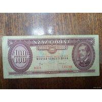 100 форинтов 1984(1)