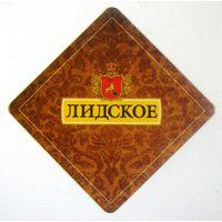 """W: Подставка под пивную кружку """"ЛИДСКОЕ"""" (Бирдекель)"""