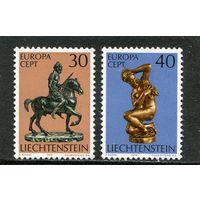 Лихтенштейн. Скульптуры. Европа СЕРТ 1974