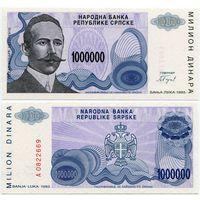 Сербская Республика (Босния) 1 000 000 динаров (образца 1993 года, P152, UNC)