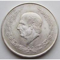 Мексика, 5 песо, 1952, серебро