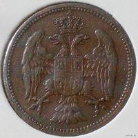 Сербия, 2 пары 1904 года