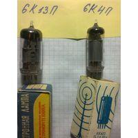 Радиолампа 6К13П
