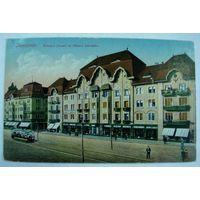 """Открытка города """"Temesvar"""" 1915г. Венгрия"""