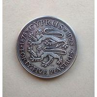 Британский Кипр 45 пиастров 1928 г. (Георг V) серебро, нечастая!