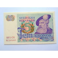 5 крон 1973г (UNC)