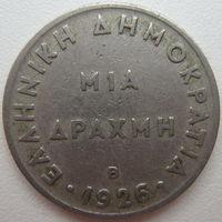 Греция 1 драхма 1926 г. (g)
