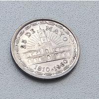 Аргентина 1 песо, 1960 150 лет свержению Испанского Вице-короля  7-13-29