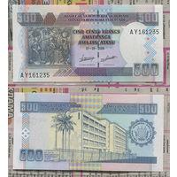 Распродажа коллекции. Бурунди. 500 франков 2009 года (P-45a - 2008-2013 Issue)