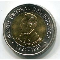 ЭКВАДОР - 100 СУКРЕ 1997
