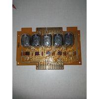 Лампы часовые ИН 15А, ИН 12Б.четыре цифровых и одна символы