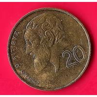 49-20 Кипр, 20 центов 2001 г.