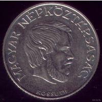 5 Форинтов 1989 год Венгрия