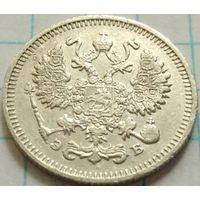 Российская империя, 10 копеек 1909 ЭБ. Пореже. Без М.Ц.