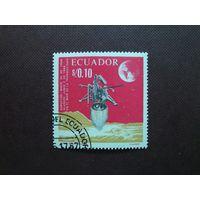 Эквадор 1966 г. Сотрудничество в космосе - Surveyor1.