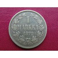 1 марка 1872г. S Серебро.