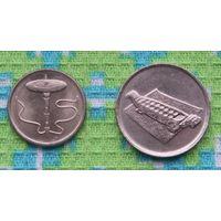Малайзия 5 и 10 центов 2001 года. Инвестируй в коллекционирование!