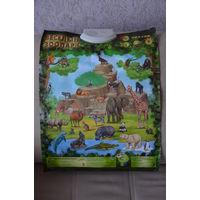 Детский звуковой плакат весёлый зоопарк